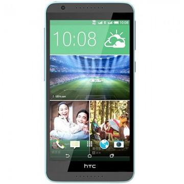 Huse HTC Desire 820