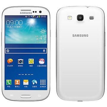 Folii Samsung Galaxy S3 Neo i9301 / S3 i9300