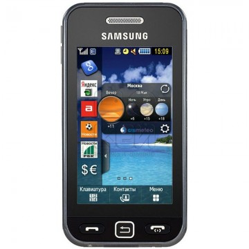 Folii Samsung Star S5230