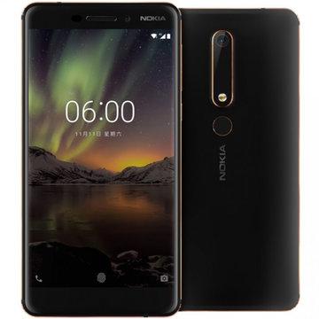 Folii Nokia 6.1 2018