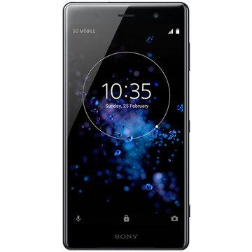 Huse Sony Xperia XZ2 Premium