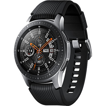 Folii Samsung Galaxy Watch 46mm
