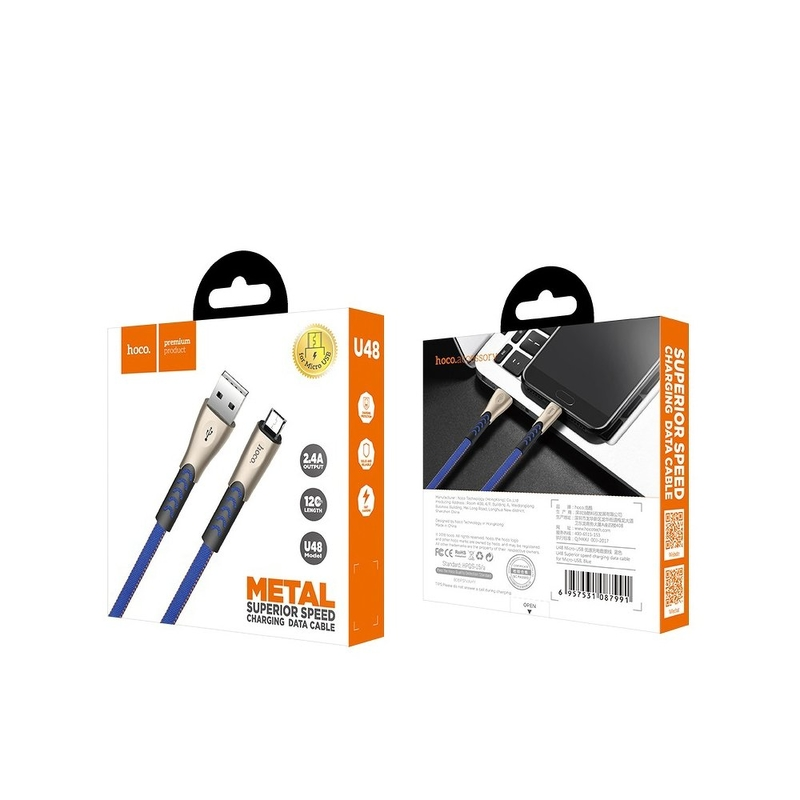 Cablu de date Lightning Hoco Metal U48 1.2M 2.4A - Negru