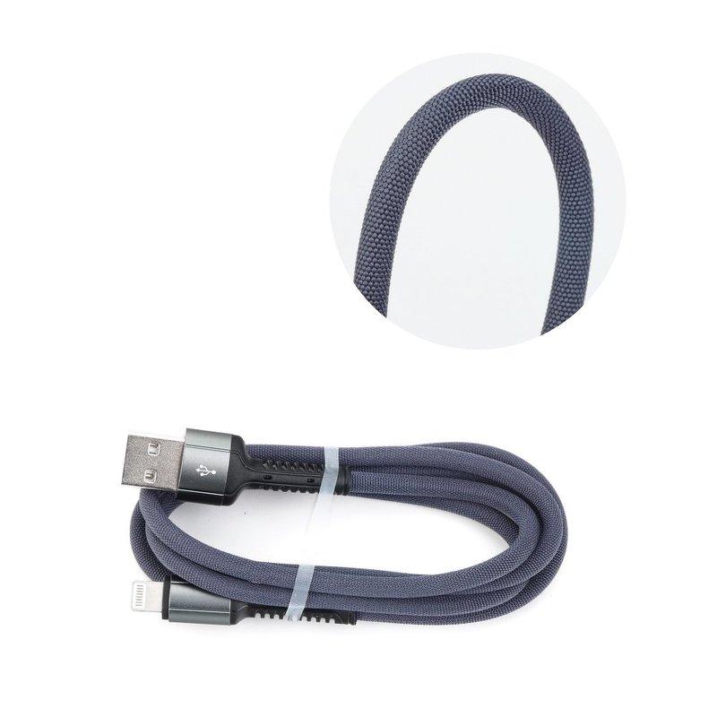Cablu de date Lightning LDNIO LS63 100CM 2.4A - Negru