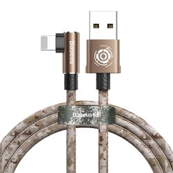 Cablu de date Lightning Baseus Camouflage Game Cable 2M - Brown CALMC-B12