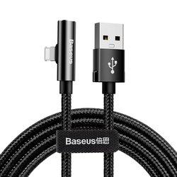 Convertor Audio / Incarcare / Date din Lightning in 2xLightning Baseus - Black CALLD-B01