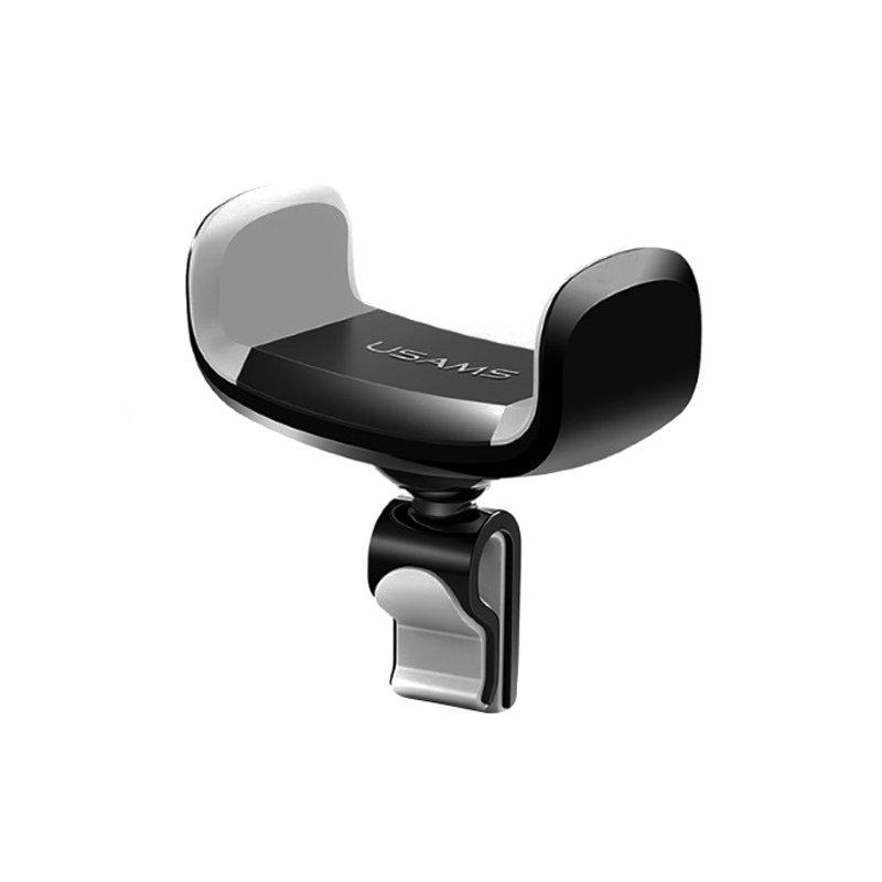 Suport Auto Universal USAMS Fashion Cool Sense Of Style C-Series - US-ZJ004 - Black/Gray
