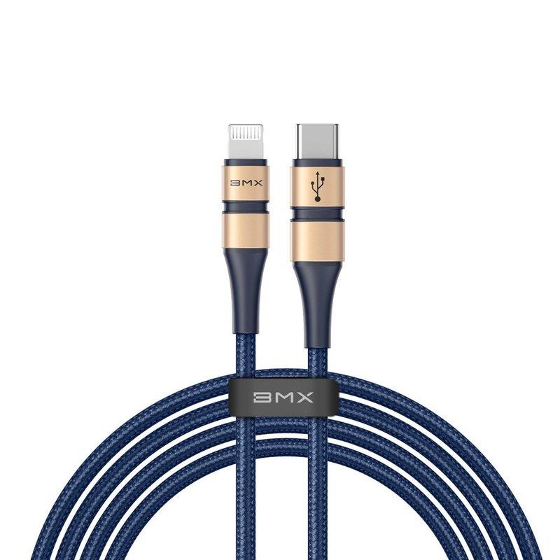 Cablu de date BMX Double-Deck Type-C to Lightning PD 18w, 1.2m - CATLSJ-AV3 - Albastru/Auriu