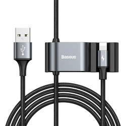 Cablu de date Baseus Special Backseat USB to Lightning / 2xUSB - CALHZ-01 - Negru