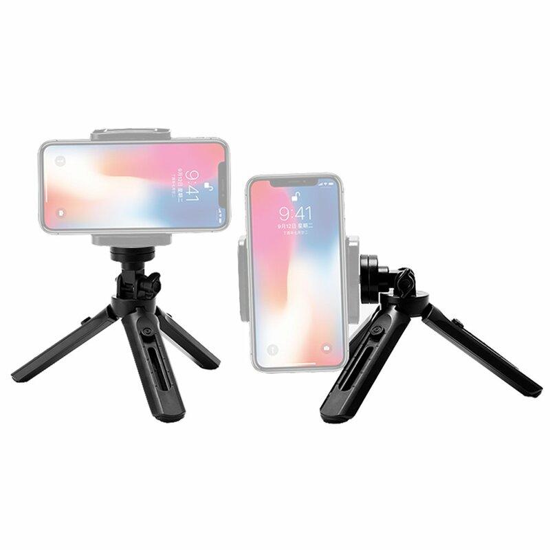 Suport Selfie Stick Mini Tripod Stand Multifunctional 360° Pentru Smartphone / GoPro / SJCAM / DSLR - Negru