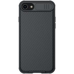 Husa iPhone 8 Nillkin CamShield Pro Cu Protectie Pentru Camera - Negru