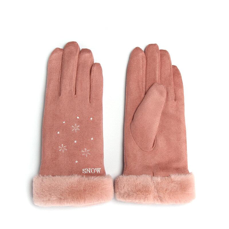 Manusi touchscreen dama Knit Snowflower, piele ecologica, roz