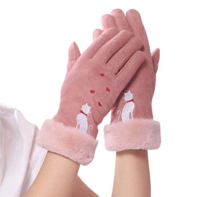 Manusi touchscreen dama Knit Cat, piele ecologica, roz