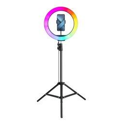 Lampa circulara LED ring light telefon cu lumina RGB + trepied