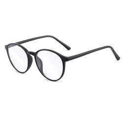 Ochelari rotunzi unisex antireflex cu lentile protectie calculator, F8551-C2