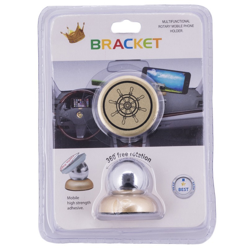 Suport Auto Universal Magnetic Pentru Telefon Ship's Wheel - Gold
