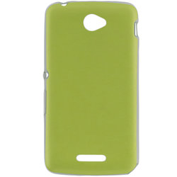 Husa Sony Xperia E4 Jelly Leather - Verde